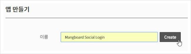 mb-file.php?path=2017%2F01%2F02%2FF355_Snap4.jpg