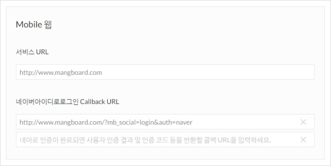 mb-file.php?path=2017%2F01%2F02%2FF403_naver3.png