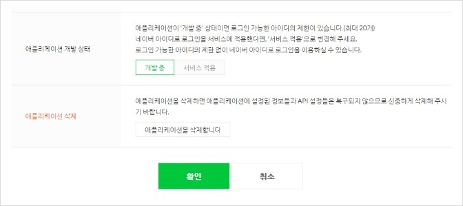 mb-file.php?path=2017%2F01%2F02%2FF405_naver5.png