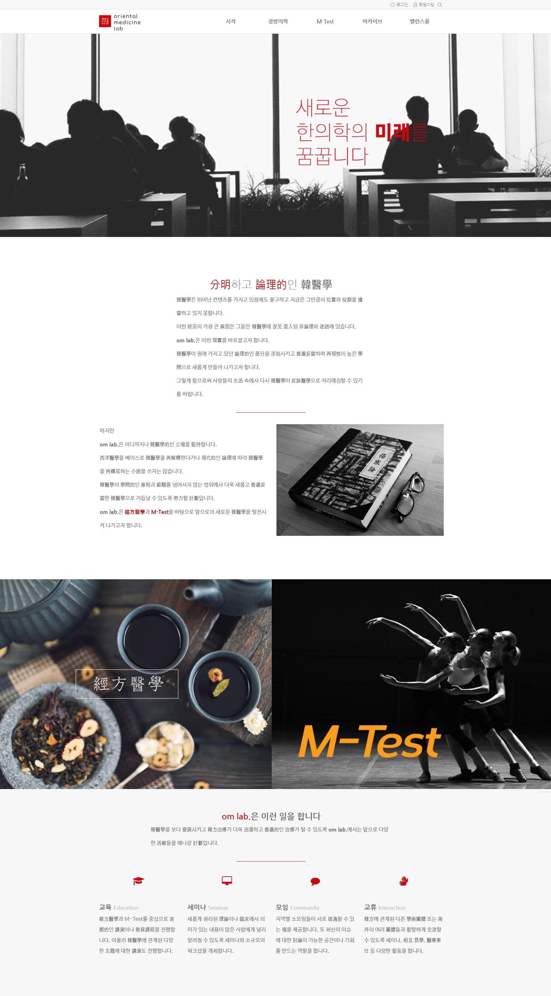 이미지 1 copy.JPG