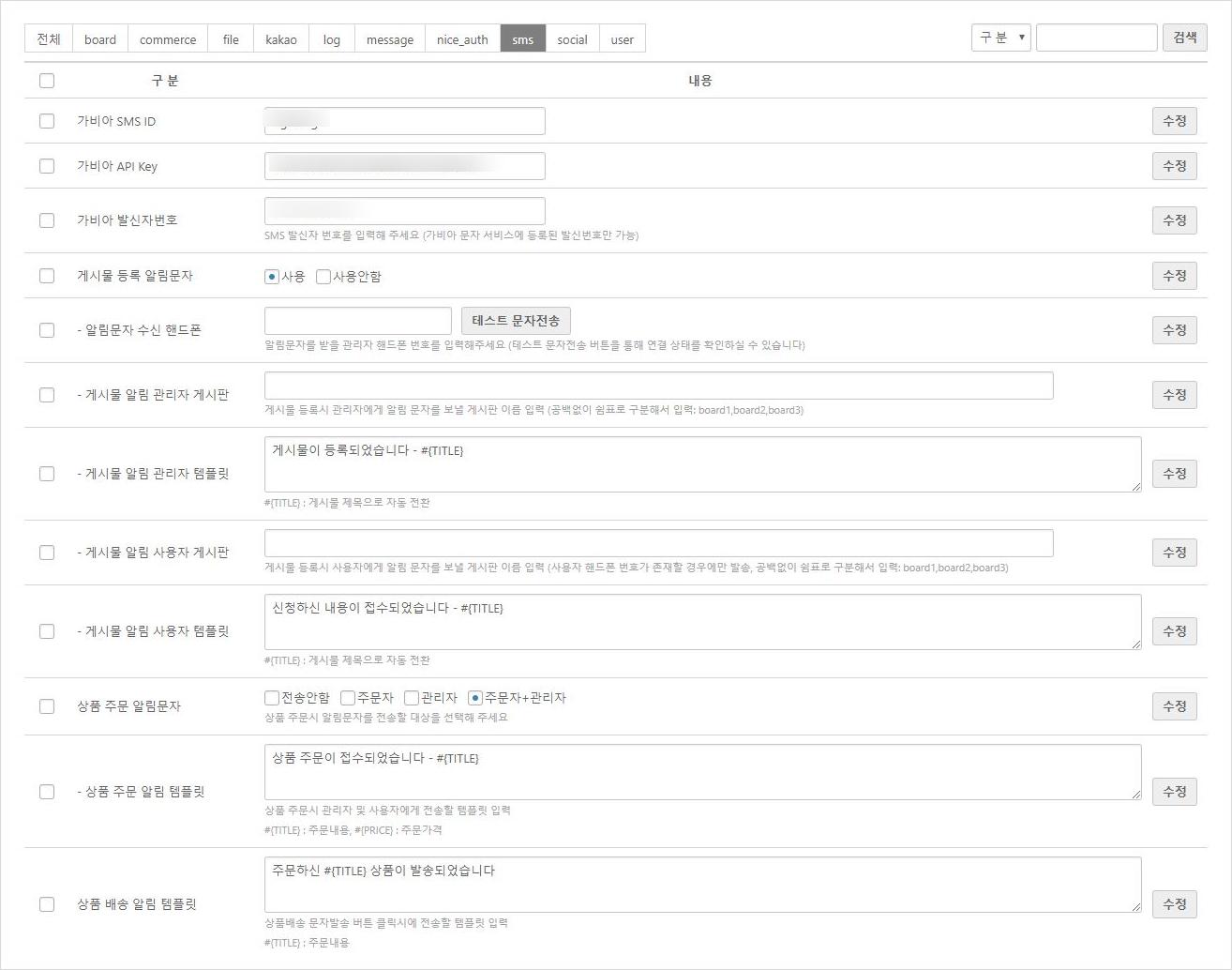 mb-file.php?path=2019%2F01%2F02%2FF5612_SE-2fa6d863-e0da-4d7a-b9da-7d5998da4409.jpg