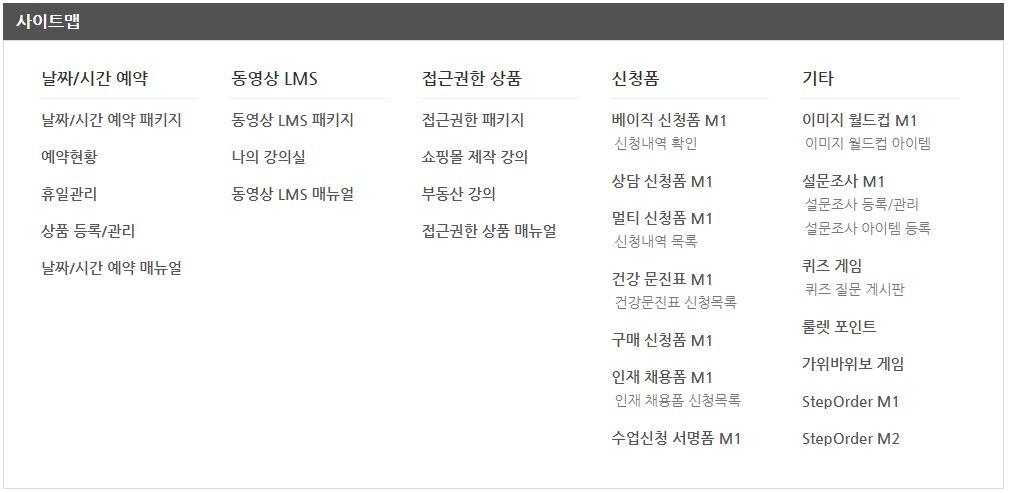 menu_sitemap2.jpg