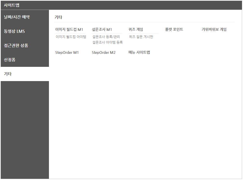menu_sitemap3.jpg