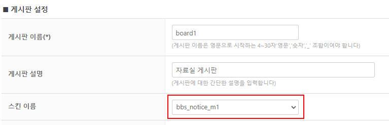 mb_notice_m1.jpg