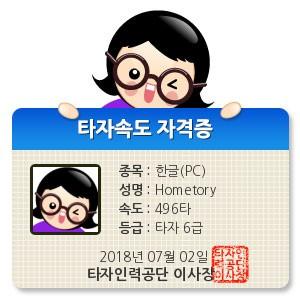 HE715.jpg