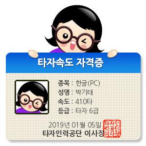 HE3260.jpg